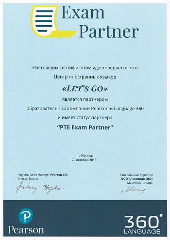 Exam-Partner